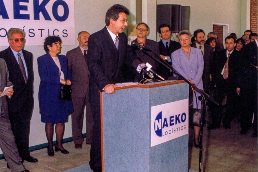 Naeko 1997